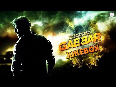 Aao raja full video gabbar is back chitrangada singh yo yo honey singh u0026 neha kakkar - 2 9