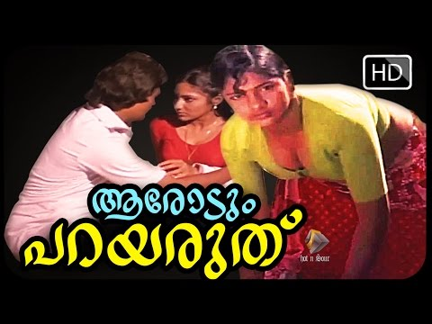 malayalam movie youtube
