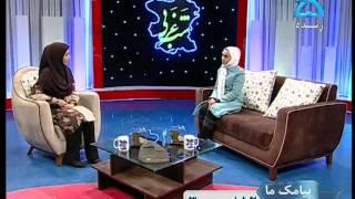 preview picture of video 'MELIKA SHA`BAN - Hamedan TV'