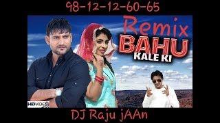 Download Lagu Bahu Kale ki Remix | kale ki bahu remix | New