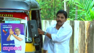 Marimayam | Ep 253 - What is the aim of an election? | Mazhavil Manorama