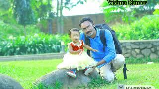 Kannaana Kanney Song Viswasam Songs Ajith Kumar Nayanthara D Imman Siva Sid Sriram