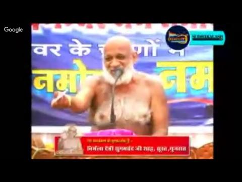 Mangal Pravachan 23 Mar 2019