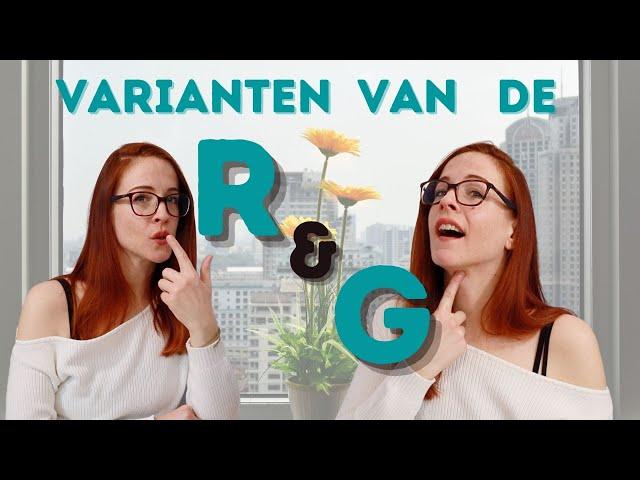 הגיית וידאו של gooise בשנת הולנדית