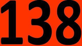 ИТОГОВАЯ КОНТРОЛЬНАЯ 138 АНГЛИЙСКИЙ ЯЗЫК ЧАСТЬ 2 ПРАКТИЧЕСКАЯ ГРАММАТИКА  УРОКИ АНГЛИЙСКОГО ЯЗЫКА