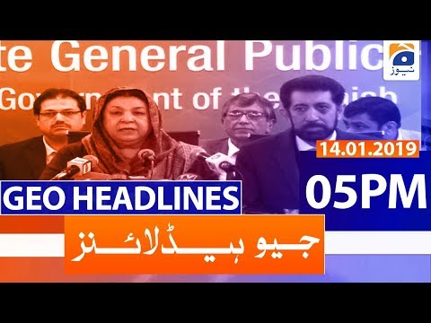 Geo Headlines 05 PM | 14th January 2020