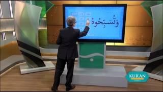 Kur'an Öğreniyorum 2. Sezon 15.Bölüm | Ha Harfi (Zamir)