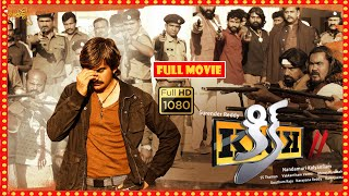 Rakul Preet Singh And Ravi Teja Super Hit ULTRA HD Action/Drama Movie || Theatre Movies
