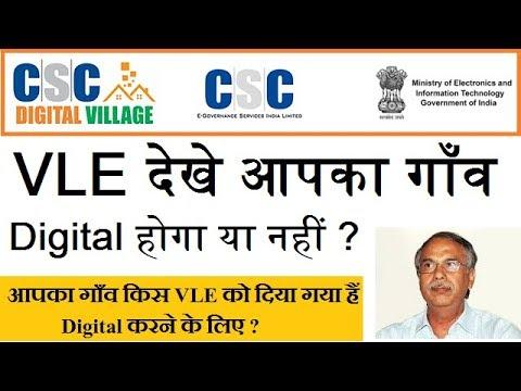 mp4 Digital Village, download Digital Village video klip Digital Village