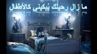 تحميل اغاني طارق الشيخ بدور عليكي عن امــــي MP3