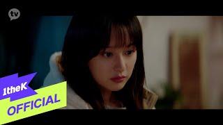 [Teaser] SeungKwan(승관) _ The Reason(이유) (Lovestruck in the City(도시남녀의 사랑법) OST Part.6)