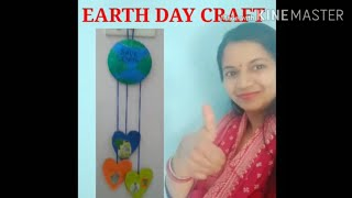 Earth Day Craft Item. DIY EARTH DAY . 22nd April 2020 Earth Day