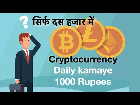 Ar galiu nusipirkti pusę bitcoin