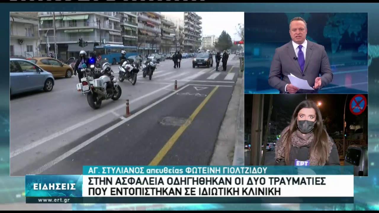 Δύο τραυματίες από τους πυροβολισμούς στην ανατολική Θεσσαλονίκη   21/01/2021   ΕΡΤ