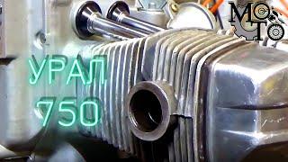 Урал 750 кубов, ремонт и сборка двигателя.