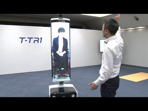 T-TR1 projection and mobility function