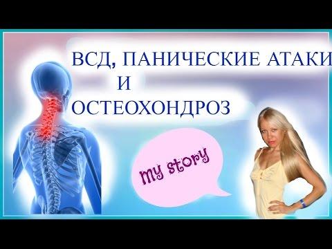 Смещение шейно грудного отдела