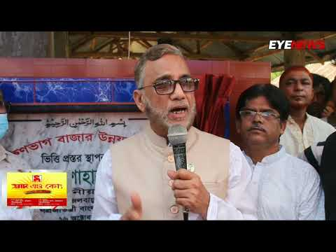 দুর্গাপূজার সময় সরকারের বিরুদ্ধে অপপ্রচারের দাঁতভাঙা জবাব দেওয়া হবে: মো. শাহাব উদ্দিন