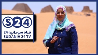 ممكن مع رانيا هارون  في رمضان على سودانية 24