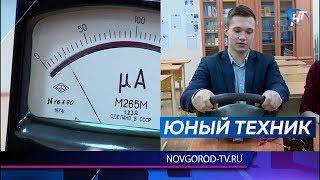 Одиннадцатиклассник Александр Коркишко стал финалистом конкурса «УМНИК-Капитаны»