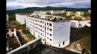 WOW Как процветающие  населённые пункты  России превратились в  города-призраки..