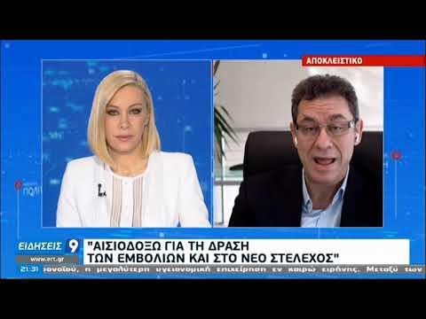 Αποκλειστική συνέντευξη του προέδρου της Pfizer στην ΕΡΤ1   25/12   ΕΡΤ