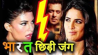 Salman के Bharat के लिए दो Actress में छिड़ी जंग| | कौन मारेगा बाजी | Priyanka Out | Ali abbas Jafar