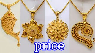 Beautiful Gold Locket Designs With Weight And Price Womens