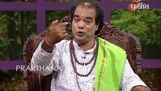 Sadhu Bani Ep 99 15 Sept 2017 | Pandit Jitu Das