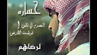 مازيكا Mansour Zayed - 5ayeen منصور زايد خاين تحميل MP3