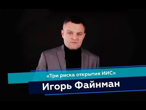 Курсы на брокера в москве
