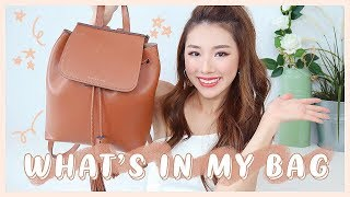 WHAT'S IN MY BAG 2019 | MONGABONG