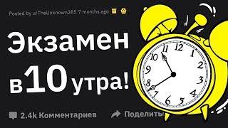 Самое ЖЁСТКОЕ, Что Вы Тупо Проспали