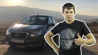 Datsun ON-DO с новым мотором 1.6 16 кл. Это все меняет !?
