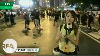 【現場直播】818香港維園大集會
