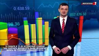 Прошедшая неделя  прошла удачно для российского фондового рынка.
