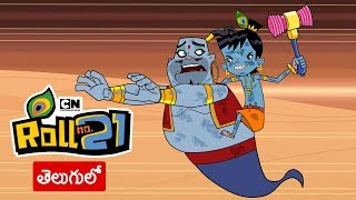 cartoon network krishna full movie in telugu - TH-Clip