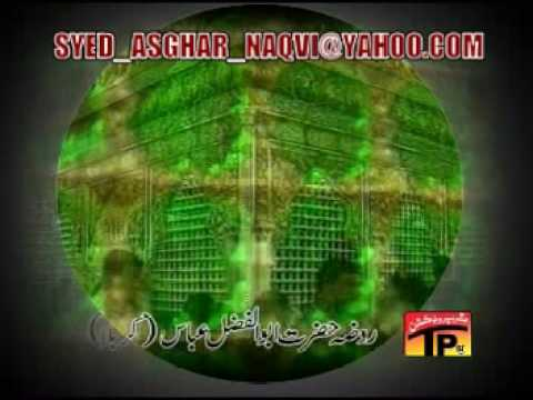 Sajjad Veeran Meda Janaza Noha Bibi Sakina Multan Party