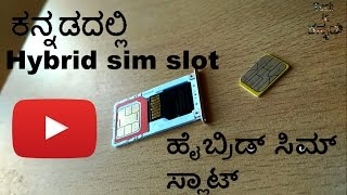 what is hybrid sim slot ? kannada video