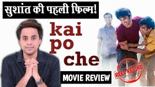 Kai Po Che Review।Sushant Singh Rajput की पहली फ़िल्म |RJ RAUNAK|Latest Video 2020 |Netflix India - Download this Video in MP3, M4A, WEBM, MP4, 3GP