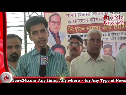 Shri Ajay Tamta Minister of State, Textiles
