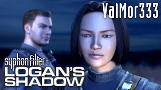 Logan's Shadow - BONUS - Let's Play de la Nostalgie FR HD par ValMor333