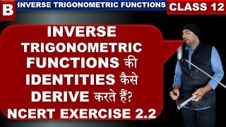 Exercise 2.2 Chapter 2 Inverse Trigonometric Functions Class 12 Maths