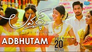 Adbhutam 30 Sec Song Trailer - Raj Tarun, Riddhi Kumar | Annish Krishna | Dil Raju