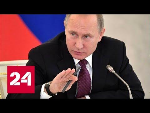 Путин предложил повысить минимальный размер оплаты труда
