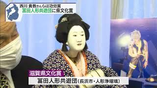 11月11日 びわ湖放送ニュース