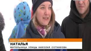 Новый жилмассив на окраине Новосибирска превратили в снегоотвал