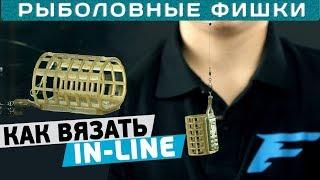 Фидерная радио линия