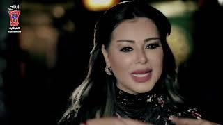 اغاني حصرية سليمان نصرة و لينا حداد - روحي وياك / فيديو كليب حصريا 2019 تحميل MP3