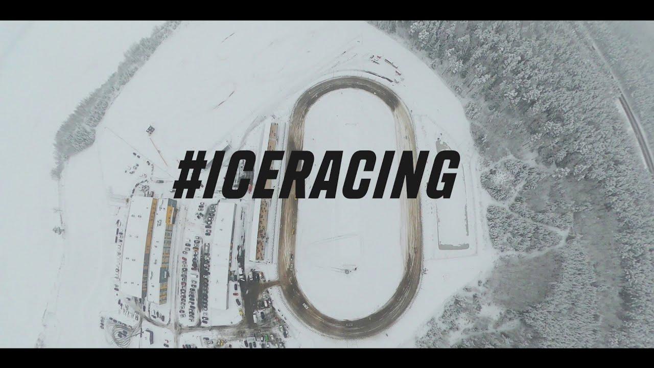 Трековые гонки #ICERACING - официальное видео